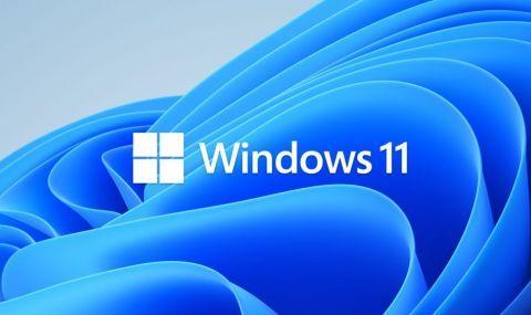 Първата бета версия на Windows 11 вече е достъпна - 1