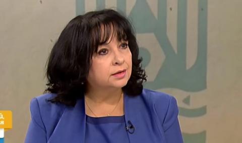 Петкова: Няма как да се откажем от АЕЦ