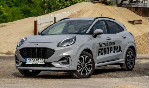 Тествахме Ford Puma. Повдигната Fiesta или нещо повече? - 1