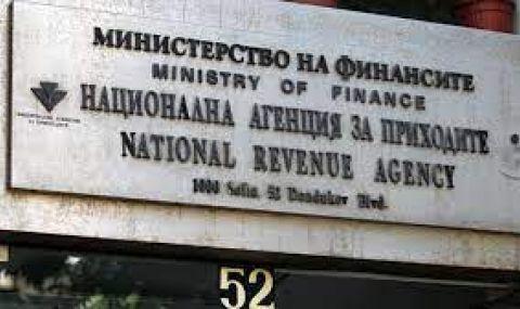 НАП праща повторна покана до 1 000 фирми, одобрени за подпомагане