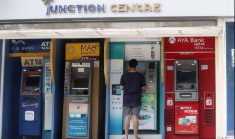 Срив във водеща банка в Турция