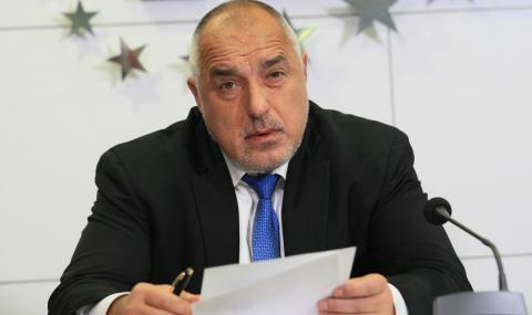 Борисов и ГЕРБ правят анализ на изборите