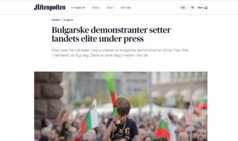 Норвежко издание: Борисов заглушава протеста със сила