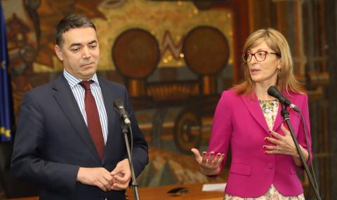 Скопие иска приятелско решение за Гоце Делчев - 1