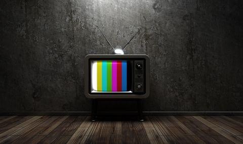 Какво излъчват телевизорите - 1