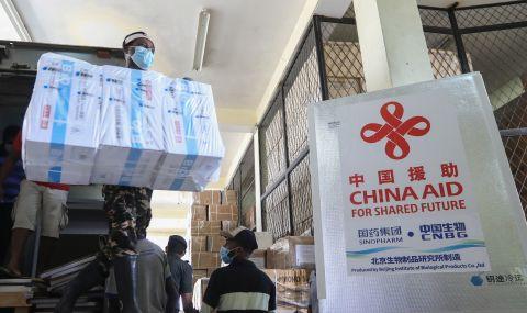Китай има най-голям принос за разпределението на ваксините по света - 1