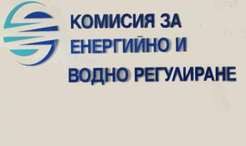 Прокуратурата обвини двама ексшефове на КЕВР