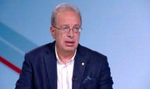 Бранимир Ботев: Туризмът ще понесе първи задаващата се инфлационна вълна - 1