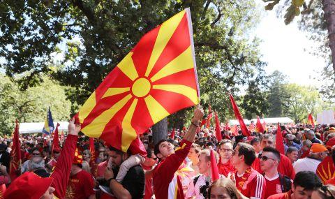 Дано диалогът между България и Северна Македония бъде подновен