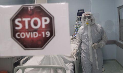 Още 45 жертви на COVID-19, 100 нови заразени в София