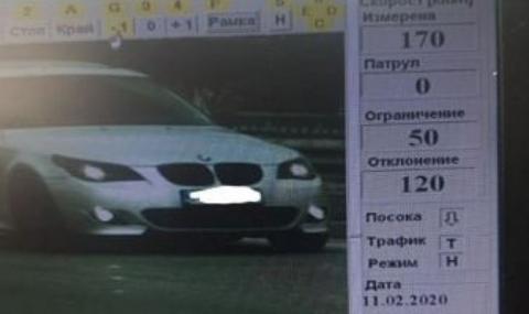 """""""Щракнаха"""" 19-годишен да шофира BMW в Пловдив със 170 км/ч"""