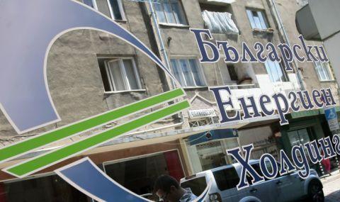 Дежавю: Съдът спря вписването на новото ръководство на БЕХ - 1