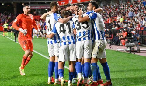 Реал Сосиедад влезе в топ 3 в Ла Лига - 1
