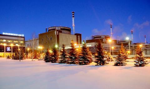 Избраха най-добрата атомна централа в Русия