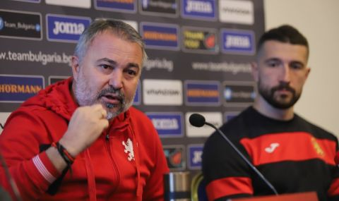България играе с контрола с Грузия през септември в София