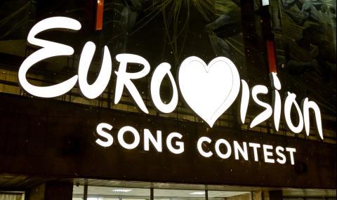 Евровизия ще е в Ротердам през 2021 г.