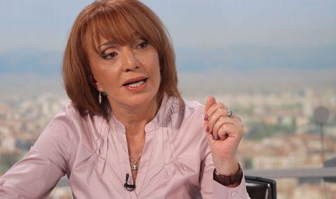Люба Кулезич: Крайната цел на ИТН е заварените партии да изглеждат карикатурни - 1