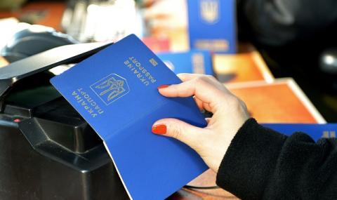 ЕС с единна система за трансграничното движение на хора в Шенген