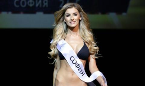 Новата Мис България: Не съм грозна!