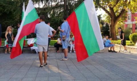 Пловдивчани подкрепиха Народното въстание в столицата