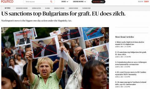 Politico: ЕС не застана до България в борбата ѝ с корупцията