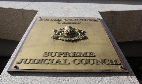 Съюзът на съдиите: Оставка на съдийската колегия на ВСС