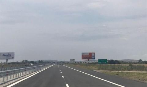 Временни ограничения на скоростта по магистралите - 1