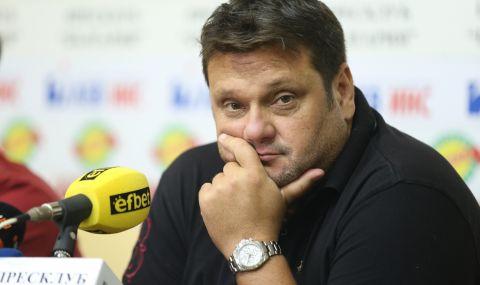 Мартин Стоев: Този медал ми е малко по-скъп от онзи с мъжете през 2006-та - 1