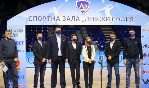 """Официално откриха новата спортна зала на волейболния Левски - """"Левски София"""" - 1"""