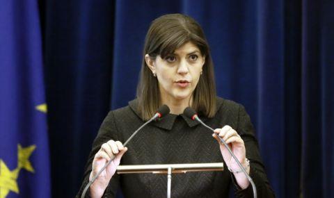 Европейската прокуратура назначи трима и отхвърли четирима български кандидати