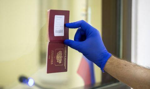 От днес у нас се влиза и с ваксинационен паспорт