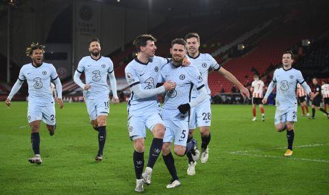 Челси с трудна победа срещу последния във Висшата лига (ВИДЕО)