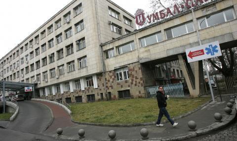 Просрочените задължения на болниците намаляват