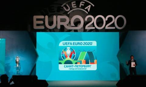 Големите държави във футбола искат отлагане на Евро 2020