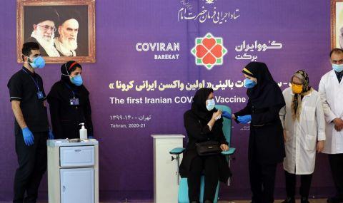 САЩ пречат на Иран да внесе ваксина