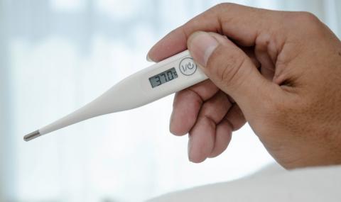 37 °C вече не е нормалната телесна температура
