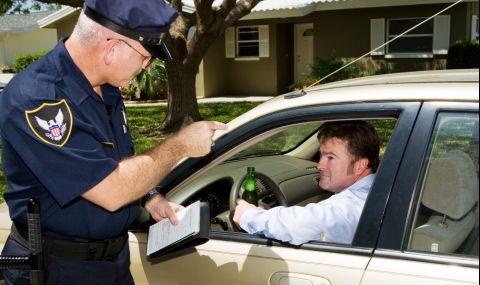 Полицаи ще раздават подаръчни ваучери вместо глоби - 1