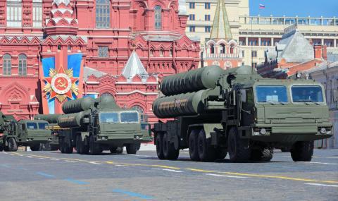 До 10 дни Турция ще разполага с руски ракети