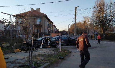 Петима души пострадаха при тежка катастрофа в Кюстендил