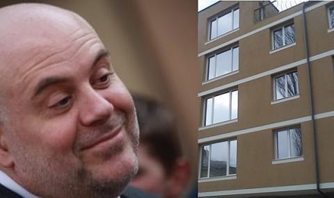 Иван Гешев дал над 53 000 лв. за 8 имота в София