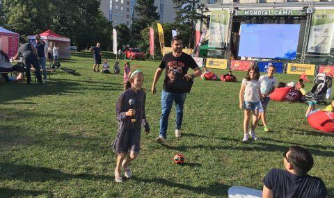Цял месец ще се излъчва на открито Европейското първенство по футбол на живо в Южен парк II