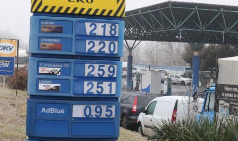 Цените на горивата падат и така ще е през март