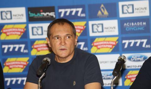 Васил Божков се сдоби с ново обвинение – извършвал е подривна дейност по време на протестите