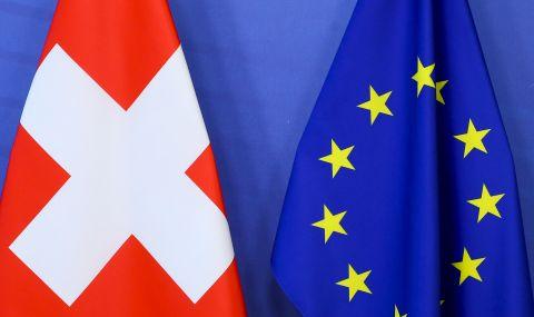 ЕС и Швейцария не могат да се разберат