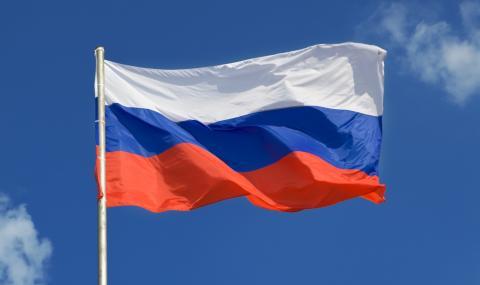 Русия плати членския си внос