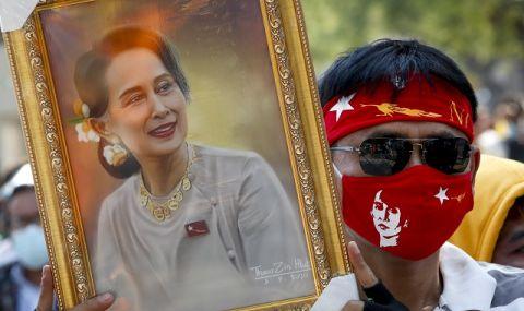 Възходът и падението на Аун Сан Су Чжи