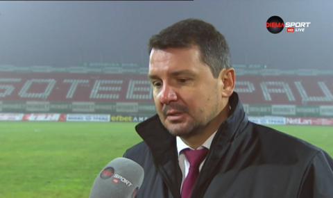 Треньорът на ЦСКА: Щом видях терена, разбрах, че ще е трудно
