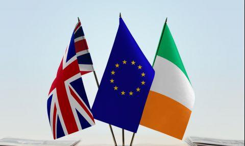 Брюксел отказа нов договор за Брекзит заради Северна Ирландия - 1
