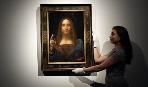 Не искат Леонардо да Винчи в Абу Даби