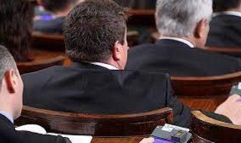 Депутатите актуализираха бюджета - 1